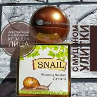 Leiya Snail Whitening moisture Cream [Leicos]