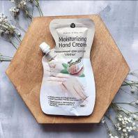 Moisturizing Hand Cream Snail [Skinlite]