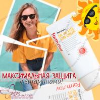 DR-V8 Vita Sun Cream SPF 50/PA+++ [FarmStay]