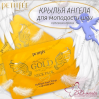 Gold Neck Pack Hydrogel Angel Wings [Petitfee]