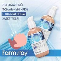 Collagen Water Full Moist Luminous Foundation SPF15 [FarmStay]