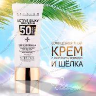 Active Silky Sun Cream SPF50+PA+++ [MEDI-PEEL]
