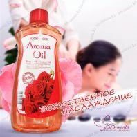 Aroma Rose Body Essence Oil