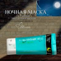 Hyaluronic Acid Every Night Sleeping Pack [FarmStay]