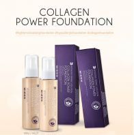 Collagen Power Foundation [Mizon]