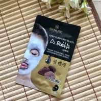 Deep Purifying Black Q₂ Bubble Mask Volcanic [SkinLite]