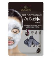 Deep Purifying Black O2 Bubble Mask Charcoal [SkinLite]