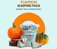 7 Days Secret Healing Pumpkin Sleeping Pack [May Island]