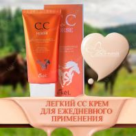 Horse CC cream SPF 50+, PA+++ [Ekel]