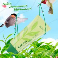 Green Tea Seed Moisture Sun Cream SPF50+ PA+++ [FarmStay]