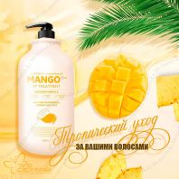 Pedison Institut-beaute Mango Rich LPP Treatment [EVAS]