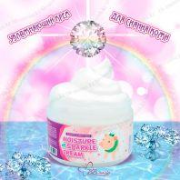 Milky Piggy Moisture Sparkle Cream [ELIZAVECCA]