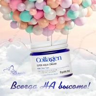 Collagen Super Aqua Cream [FARMSTAY]