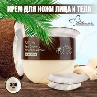Real Coconut All-in-One Cream [FARMSTAY]