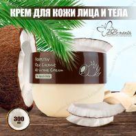 Real Coconut All-in-One Cream [FARMSTAY]