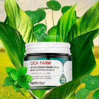 Cica Farm Active Conditioning Balm [FARMSTAY]