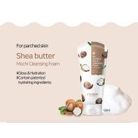 My Orchard Shea Butter Mochi Cleansing Foam [FRUDIA]