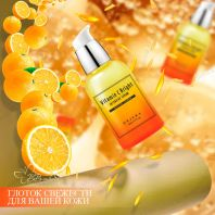 Vitamin C Bright Intensive Serum [Orjena]