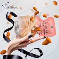 Nourishing Hand Cream Almond [Skinlite]