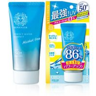 Sunkiller Perfect Water Essence N SPF 50+ PA ++++ [Isehan]
