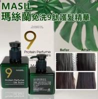 9 Protein Perfume Silk Balm [Masil]