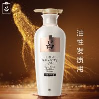 Super Revital Total Care Shampoo For Oily Scalp White [Ryo]