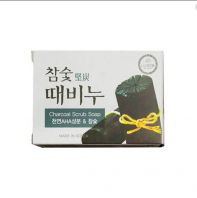 Charcoal Stain Remover Soap Lu'Sob