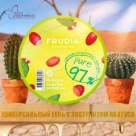 My Orchard Cactus Real Soothing Gel 300 [Frudia]