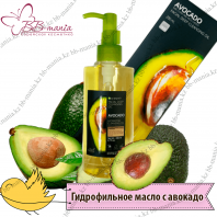 Avocado Hydrating Deep Cleansing Oil [Eco Branch]
