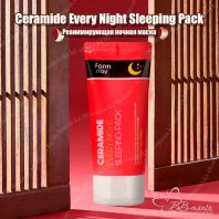 Ceramide Every Night Sleeping Pack [FarmStay]