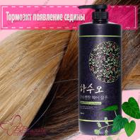 Hasuo Oriental Hair Shampoo [Welcos]
