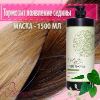 Hasuo Oriental Hair Rinse [Welcos]