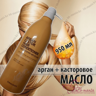 Kwailnara Argan Castor Hair Conditioner [Welcos]