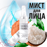IOU Coconut & Collagen Facial Mist [Welcos]