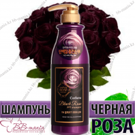 CONFUME Black Rose PPT Shampoo [Welcos]