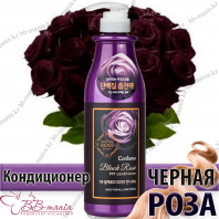 CONFUME Black Rose PPT Conditioner [Welcos]