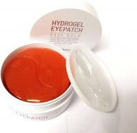 Rose Gold Hydro Gel Eye Patch [FoodaHolic]