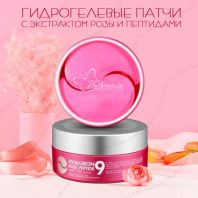 Hyaluron Rose Peptide 9 Ampoule Eye Patch [MEDI-PEEL]