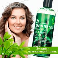 Green Tea Seed Premium Moisture Toner [FarmStay]