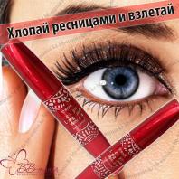 Collagen Long-Lash Mascara [BRANIG]