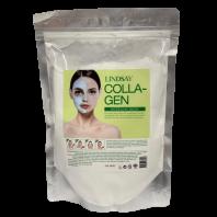 Collagen Modeling Mask [Lindsay]