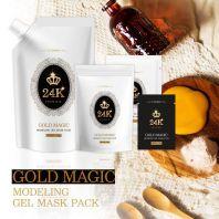 Gold Magic Modeling Gel Mask Pack 1100 gr [Lindsay]