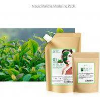 Malcha Magic Modeling Gel Mask 550 gr [Lindsay]
