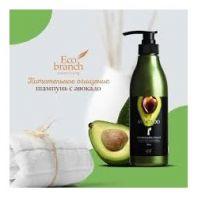 Avocado Shampoo & Treatment [EcoBranch]