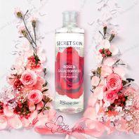 Damask Rose Toner [Secret Skin]
