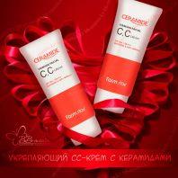 Ceramide Firming Facial CC Cream SPF50+ PA+++ [FARMSTAY]