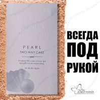 Pearl Two Way Cake Make-Up [Anjo]