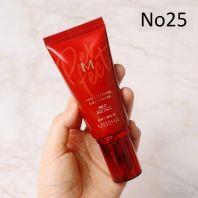 M Perfect Cover BB Cream Rx SPF42/PA+++ 50 ml No25 [MISSHA]