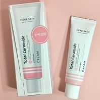 Near Skin Total Ceramide Cream [Missha]