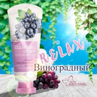 Cleansing Story Grape Seed Foam Cleansing [Welcos]